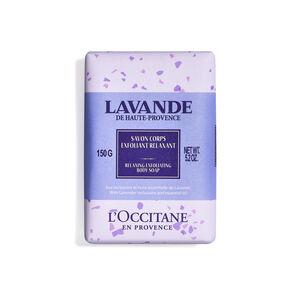 Lavender Exfoliating Body Soap