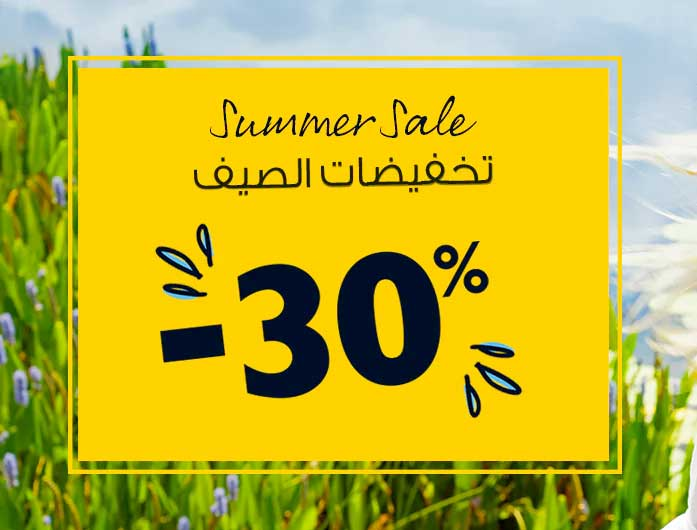 Enjoy Up to 30% OFF